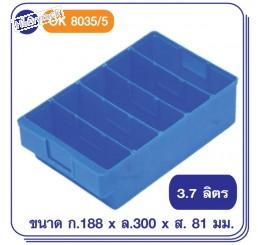 กล่องเครื่องมือ 5 ช่อง OK-8035/5
